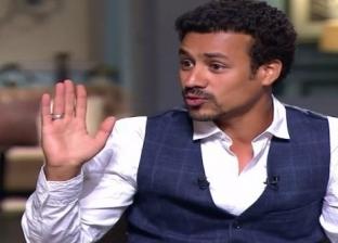 """أحمد داود بعد تعرضه للانتقاد على """"إنستجرام"""": """"كل واحد على قد نيته"""""""