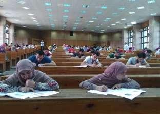 اختبارات لطلاب جامعة المنصورة في اللغة الإنجليزية ومهارات التوظيف