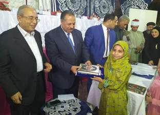 تكريم الفائزين في مسابقة حفظ القرآن الكريم بأسيوط