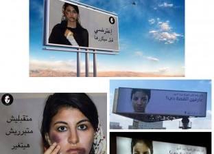 غدا.. مؤتمر لمناقشة القوانين التمييزية ضد المرأة في التشريعات المصرية