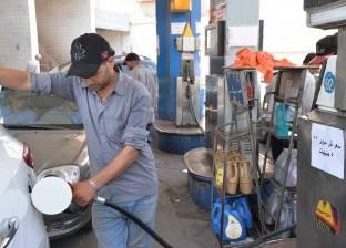 مصدر بـ«البترول» ينفي  زيادة أسعار البنزين والسولار