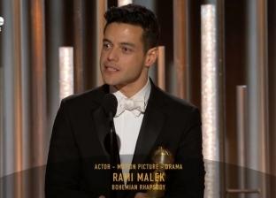 24 ساعة فن| رامي مالك يحصد جائزة جولدن جلوب.. وطرح بوستر ألبوم حماقي