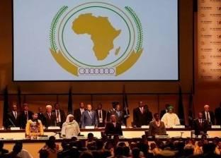 """""""تنفيذي الاتحاد الإفريقي"""" يوافق على بنود إصلاح المفوضية"""