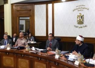 """""""الاستثمار القومي"""" يدعم صندوق مصر السيادي بمليار جنيه.. مبدئيا"""
