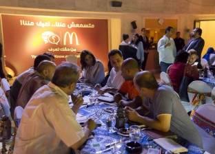 «ماكدونالدز مصر» تكشف جميع أسرار منتجاتها في حملة «من حقك تعرف»
