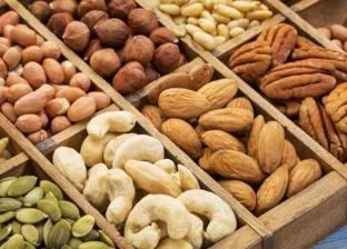 المكسرات والبذور.. هل تعمل على فقدان الوزن أم زيادته؟