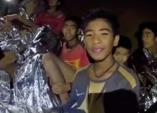 أطفال الكهف لن يشاهدوا نهائي كأس العالم على الهواء