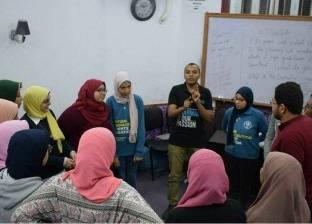 """الاتحاد المصري لطلاب """"صيدلة أسيوط"""" يدشن النادي الصيدلي"""