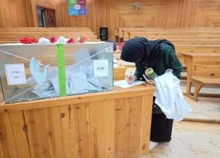 بالأسماء| تشكيل اتحاد طلاب جامعة المنصورة