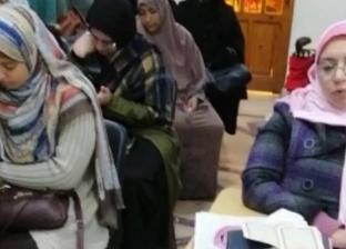 """""""أوقاف الإسكندرية"""" تفتتح مركزا لإعداد محفظي """"القرآن الكريم"""""""