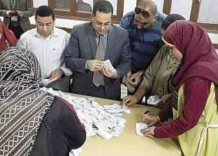 النقابة البيطرية بجنوب سيناء تحدد موعد انتخابات التجديد النصفي