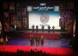 """""""الطوق والأسورة"""" يفوز بجائزة السلطان القاسمي بـ""""المسرح العربي"""""""