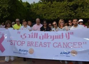 انطلاق حملة مجانية للفحص المبكر لأورام الثدي بمستشفى المنزلة