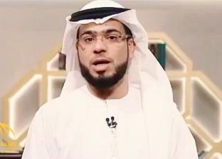 فيديو.. داعية إماراتي: الإخوان هم خوارج هذا العصر