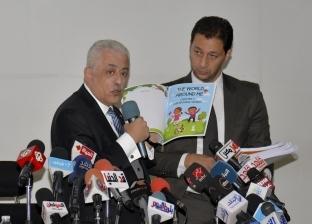 طارق شوقي: انتهينا من طباعة كتب ووضع مناهج النظام الجديد للتعليم