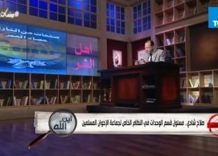 الديهي: أحد أنصار أبو إسماعيل زعم أن الرسول طلب منه تأييده في المنام