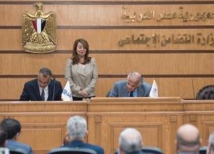 """غادة والي تشهد توقيع بروتوكول لتطوير مستشفى """"يشفين"""" الخيري"""