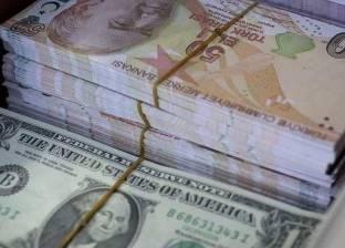 أسعار العملات اليوم الخميس.. الدولار يتراجع ويسجل 17.88 جنيه