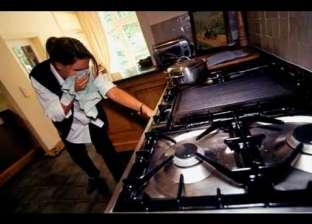 6 خطوات تنقذك من تسرب الغاز في المنزل.. تعرف عليها