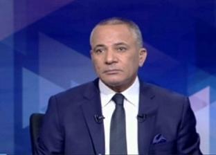أحمد موسى يناشد السيسي بإعادة اسم الشهيد أحمد حسين على مدرسة بالدقهلية