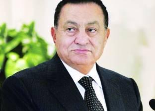 سفارة سويسرا: التحقيقات في أموال نظام مبارك مازالت مستمرة