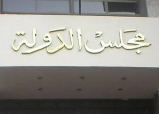 قسم التشريع يطالب بتحديد عدد أعضاء المجلس الأعلى للشرطة في القانون