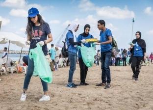 مبادرة لتنظيف 7 شواطئ.. مصيف صديق للبيئة
