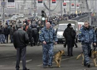 روسيا: إخلاء 4 مراكز تجارية جراء تلقي بلاغات بوجود متفجرات