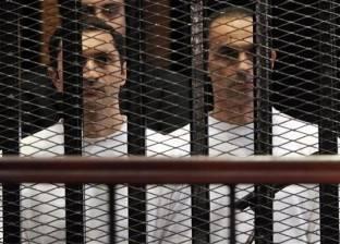 """""""القصور الرئاسية"""".. إدانة تؤرق آل مبارك"""