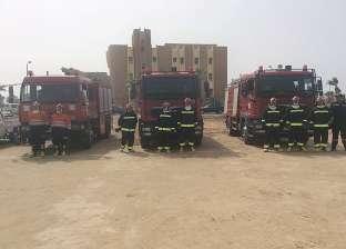 الوحدة المحلية بمدينة الطور تنفذ تجربة الاصطفاف استعدادا للطوارئ