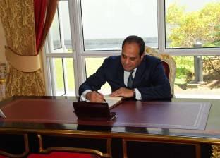 مجلس الدولة يعلن قرارات رئيس الجمهورية بترقية 1114 قاضيا