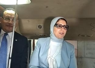 وزيرة الصحة تلتقي محافظ بورسعيد لمراجعة الخطة التنفيذية لمبادرة السيسي