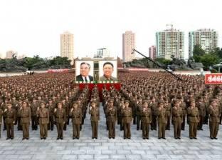 صحيفة رسمية كورية: انضمام 3.5 مليون مواطن في صفوف الجيش