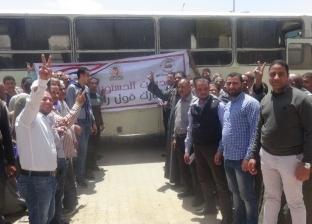 جامعة المنيا تخفف الجداول الدراسية للطلاب للمشاركة في الاستفتاء