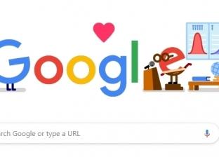 """بكتاب ونظارة.. """"جوجل"""" يشيد بجهود العلماء في مواجهة كورونا"""