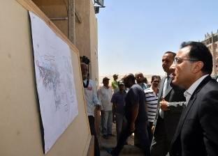 """رئيس """"تنمية 15 مايو"""": تخطيط 400 قطعة أرض فى مشروع """"بيت الوطن"""""""