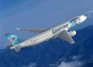 """""""مصر للطيران"""" تستعين بخبير أجنبي لاطلاع أسر الضحايا على آخر المستجدات"""
