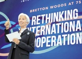 رسائل «صندوق النقد»: الاقتصاد المصرى على الطريق الصحيح.. و٢ مليار دولار فى الطريق