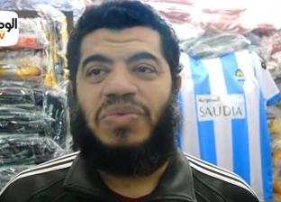 فيديو| بائع «قمصان بيراميدز»: هدية من تركي آل الشيخ لمشجعي منتخب مصر