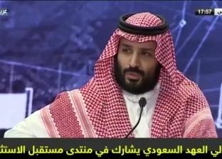 """محمد بن سلمان يشيد بمجهودات الحكومة المصرية """"الضخمة"""" في ملف التنمية"""