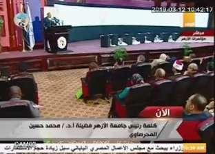 دقيقة حداد على أرواح شهداء مصر وضحايا طائرة إثيوبيا في جامعة الأزهر