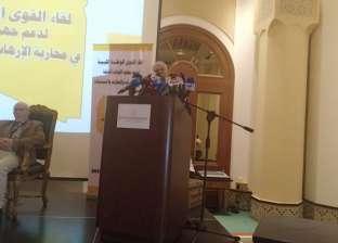 القوى الوطنية الليبية: ندعم القوات المسلحة في مواجهة الإرهاب.. ونقدر جهود مصر