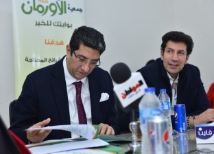 """تعاون مشترك بين جمعية الأورمان ومؤسسة """"راعي مصر"""""""