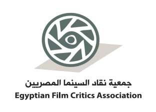 """""""نقاد السينما"""": لجنة الدراما حَجْر واضح على حرية التعبير"""