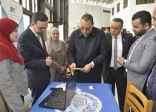 """رئيس جامعة القناة يفتتح معرض """"العمل الحر"""" بمشاركة 6 شركات عالمية"""