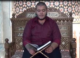 القرآن الكريم.. الجزء السابع عشر