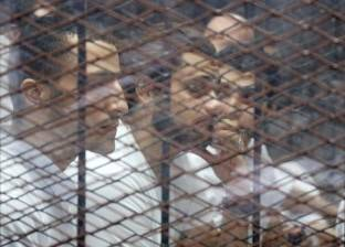 """تأجيل محاكمة 213 متهما من عناصر """"تنظيم بيت المقدس"""" لـ18 نوفمبر"""