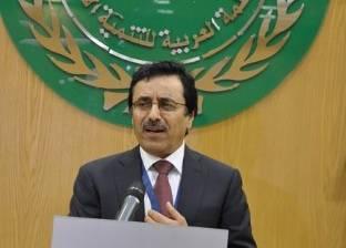 """غدا.. انطلاق المؤتمر العربي الـ16 عن """"أساليب إدارة المستشفيات"""""""