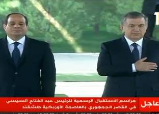 الرئيس السيسي ونظيره الأوزبكي يشهدان مراسم توقيع عدد من الاتفاقات