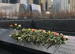 بعد 18 عاما.. كيف تحيي أمريكا ذكرى 11 سبتمبر؟